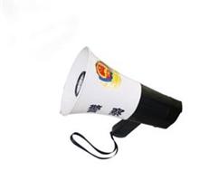 必威国际官方网站喊话器